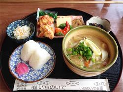 26だご汁定食@いちのいで会館・観海寺温泉