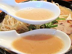 メニュー:ラーメンスープ比較@博多らーめん一番山・大橋