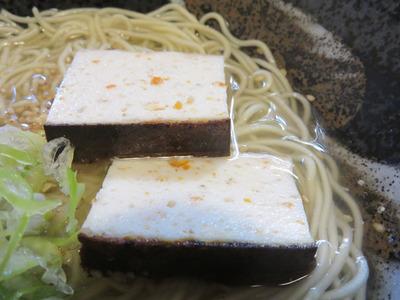 13鯛骨麺かまぼこ