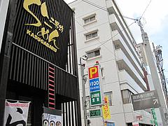 外観:西鉄春日原駅のそば@らーめん二男坊・春日原・福岡