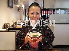 料理:雑煮を食べる@白玉屋新三郎・桜坂店・福岡