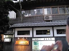 福岡・博多観光18@人力車の博多人力屋