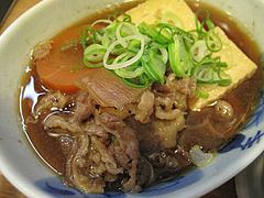 11ランチ:肉豆腐定食@わっぱ定食堂・天神・今泉