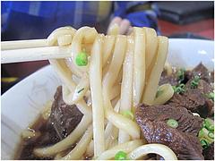 料理:小倉名物肉うどん麺@白頭山・福岡店