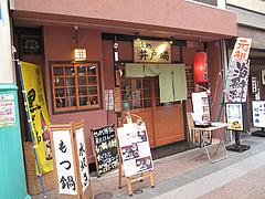 21外観@居酒屋・井戸端・博多川端商店街