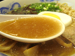 ランチ:ラーメンスープ@そば処まさや・薬院
