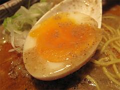 料理:半熟玉子ラータンメンの玉子@博多麺屋ゆず・那の川