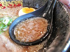 料理:豚骨しょうゆらーめんスープ@ラーメン博多ちょうてん・博多駅前