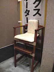 店内:幼児用椅子@ラーメン暖暮・西新