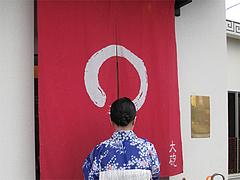 1外観:入り口@久留米大砲ラーメン・小田部店