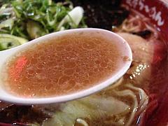 ランチ:長寿ラーメンスープ@元祖長寿らーめん・城南区堤