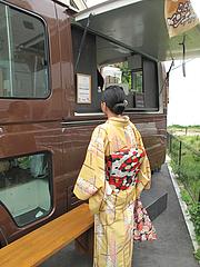 4外観:6分待った@跳牛(はねうし)・メンチカツ・六本松