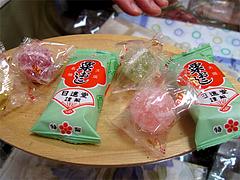 ランチ:お土産の飴ちゃんと大阪名物粟おこし@はかまだ化粧品店・清川