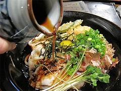 料理:山いもぶっかけにつゆかける@うどん・麺屋岩田