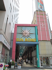 外観:清川サンロード商店街@ASHOK'S BAR(アショクズ・バー)・清川