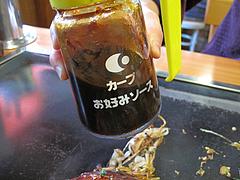 11ランチ:カープお好みソース@広島お好み焼き・ひらの・福岡店