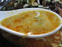 料理:坦々麺スープ@中華一番・東光店