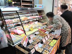 店頭@やまくま蒲鉾・柳橋連合市場