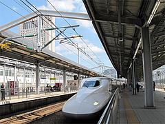 新幹線来た@小倉駅