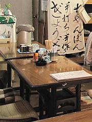 店内:テーブル席@魚魚・居酒屋