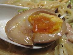 13ランチ:もつチャンポン煮玉子@銀の月・天神本店