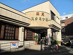 1外観@焼肉スタミナ亭・清川