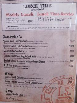 21メニュー:本日のランチ・サンドイッチ@イグニッション-スイッチ