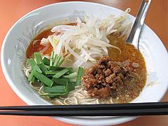 ランチ:ぶんりゅう麺600円@長浜ラーメンぶんりゅう