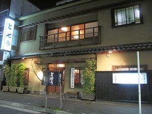 5外観@どぜう飯田屋