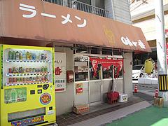 1外観@ニチイのラーメン屋・味一番・西新・藤崎