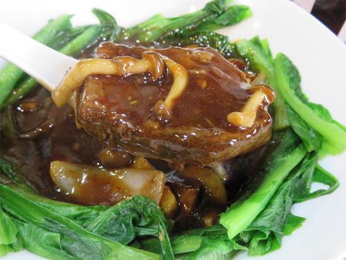 13牛肉クミン