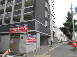 25駐車場@溢香園(いこうえん)