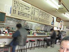 店内:カウンター@博多ラーメン・味好・春日