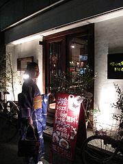 外観:居心地屋REONの入り口@居心地屋レオン・薬院・居酒屋