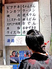 3メニュー:ビフテキ@不二家食堂・大手門