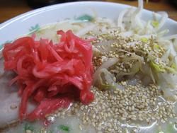 10紅ショウガと辛子高菜@いっぽう