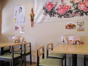 2テーブル@苗老太