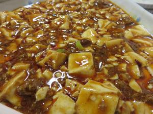 9麻婆豆腐