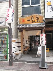 2外観@博多一風堂・総本店・天神・西通り