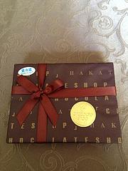 1博多の石畳・生チョコ・ビター・要冷蔵@チョコレートショップ・ソラリアプラザ店・天神