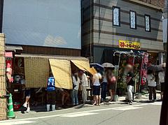 外観:モヒカンらーめん味壱家の行列@潘陽軒本店(ばんようけん)・久留米