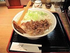 12ランチ:肉うどん680円@讃岐うどん薫(かおる)