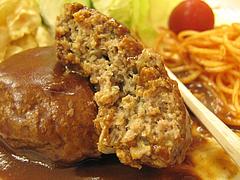 10ランチ:ハンバーグ断面@定食の味作食堂