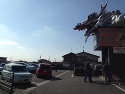 22駐車場@火の国文龍・総本店