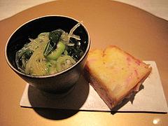 12フレンチ・和食:熟成ベーコンのパウンドケーキと錦糸瓜@欧割烹・清水・桜坂