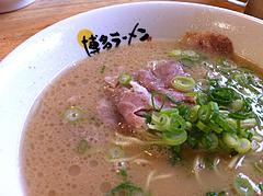 3ランチ:ラーメン280円@博多ラーメン膳・小笹店