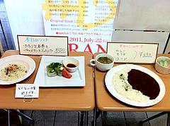 メニュー:ランチ・海部の厨房@中華万里・長浜鮮魚市場会館・福岡