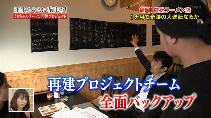 博多おんな節。:【福岡】TV『頑...