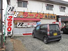 2外観@18(いっぱち)ラーメン・春日・大土居店