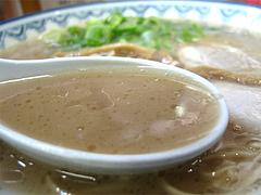 8ランチ:並ラーメンスープ@元祖赤のれん和亭(旧・節ちゃんラーメン住吉店)